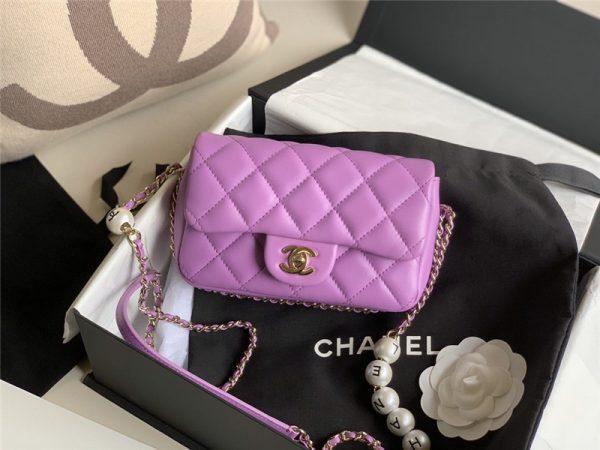 Pearl bag CHANEL