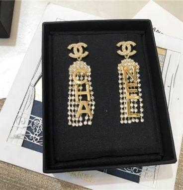 chanel CC metal tassel earrings